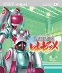 【Blu-ray】TV 直球表題ロボットアニメ vol.3