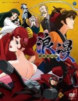 900【DVD】TV 幕末義人伝 浪漫 DVD-BOX