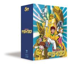 900【Blu-ray】TV 黄金戦士ゴールドライタン ブルーレイBOX