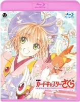 アニメイトオンラインショップ900【Blu-ray】劇場版 カードキャプターさくら