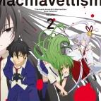 【アルバム】武装少女マキャヴェリズム ミュージック・コレクション Vol.2