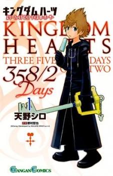 【クリックで詳細表示】【コミック】キングダム ハーツ 358/2Days(1)