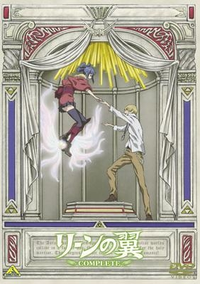 【DVD】OVA リーンの翼 COMPLETE