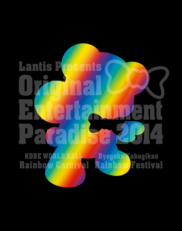900【Blu-ray】おれパラ Original Entertainment Paradise 2014 -Rainbow Carnival & Festival