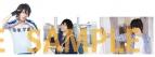 【グッズ-ブロマイド】舞台 『弱虫ペダル』 新インターハイ篇~スタートライン~ ブロマイド/14:新開悠人