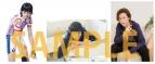 【グッズ-ブロマイド】舞台 『弱虫ペダル』 新インターハイ篇~スタートライン~ ブロマイド/15:御堂筋翔