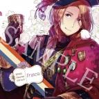 【キャラクターソング】ヘタリア キャラクターCD II Vol.5 フランス (CV.小野坂昌也)