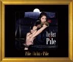 【アルバム】Pile/The Best of Pile 初回限定盤B