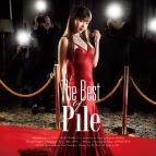 【アルバム】Pile/The Best of Pile 通常盤