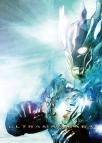 【Blu-ray】映画 ウルトラマンサーガ メモリアルBOX 初回限定生産