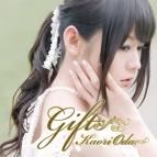 【アルバム】織田かおり/Gift 初回限定盤