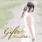 【アルバム】織田かおり/Gift 通常盤