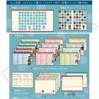 【グッズ-スケジュール帳】名探偵コナン スケジュール帳