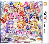 アニメイトオンラインショップ900【3DS】アイカツ! My No.1 Stage! 通常版