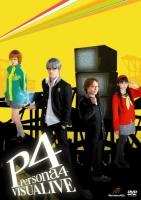 900【DVD】舞台 VISUALIVE ペルソナ4