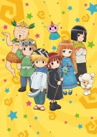 900【DVD】TV 魔法陣グルグル 6