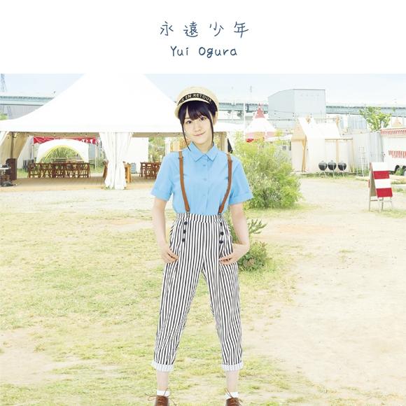 【主題歌】TV 音楽少女 OP「永遠少年」/小倉唯 通常盤