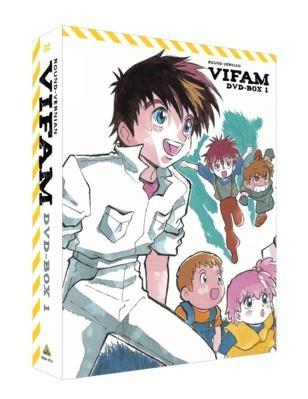 900【DVD】TV 銀河漂流バイファム DVD-BOX 1 EMOTION the Best