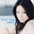 【主題歌】PS2版 舞-HiME 運命の系統樹 ED「Silent wing」/美郷あき
