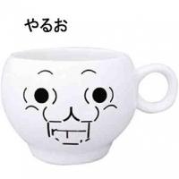 900【グッズ-マグカップ】顔文字シリーズ スタッキングマグ やるお