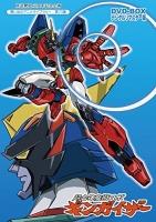 900【DVD】TV 超合体魔術ロボ ギンガイザー DVD-BOX デジタルリマスター版