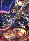 【DVD】TV 戦姫絶唱シンフォギアAXZ 4 初回生産限定版