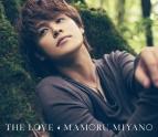 【アルバム】宮野真守/THE LOVE BD付初回限定盤