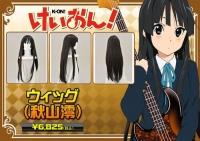 900【コスプレ-キャラウィッグ】けいおん! キャラクターウィッグ/秋山澪