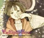 【アルバム】Twilight Hour アーシャのアトリエ~黄昏の大地の錬金術士~ボーカルアルバム