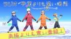 【DJCD】TV 宇宙よりも遠い場所~南極よりも寒い番組~Vol.2