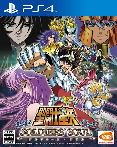900【PS4】聖闘士星矢 ソルジャーズ・ソウル