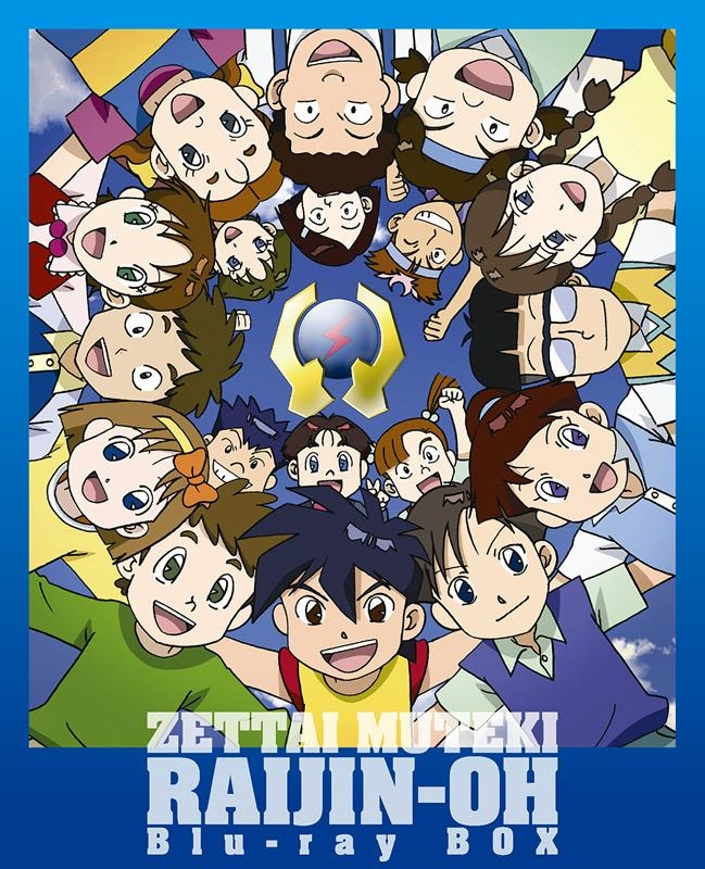 900【Blu-ray】TV 絶対無敵ライジンオー Blu-ray BOX