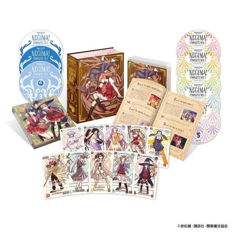 【Blu-ray】※送料無料※TV 魔法先生ネギま!コンプリートBOX I 期間限定生産版