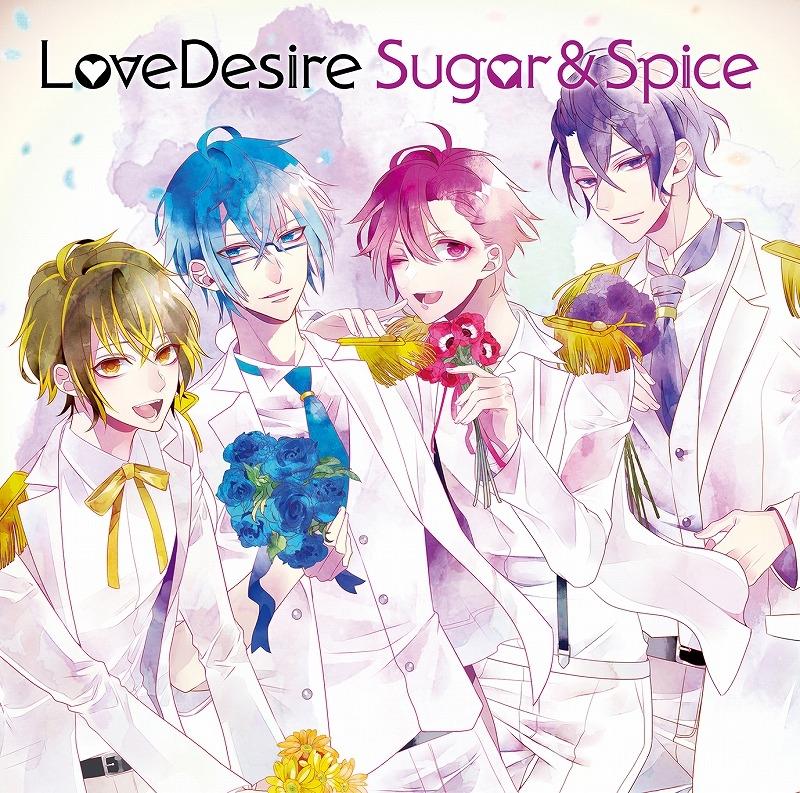 【アルバム】LoveDesire/Sugar&Spice Sugar盤