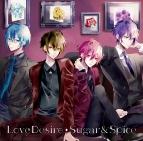 【アルバム】LoveDesire/Sugar&Spice Spice盤