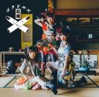 【アルバム】TV Back Street Girls-ゴクドルズ- ゴクドルズ虹組 ゴクドルミュージック 通常盤