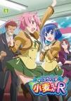 【DVD】TV ナースウィッチ小麦ちゃんR vol.5