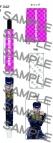 【グッズ-ボールペン】ジョジョの奇妙な冒険 ボールペン