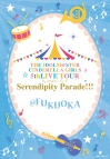 【Blu-ray】THE IDOLM@STER CINDERELLA GIRLS 5thLIVE TOUR Serendipity Parade!!!@FUKUOKA