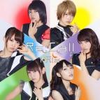 【主題歌】TV 双星の陰陽師 7月クール OP「Re:Call」/i☆Ris 通常盤