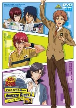 【DVD】テニスの王子様 OVA ANOTHER STORY II ~アノトキノボクラ Vol.2