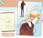 【グッズ-クリアファイル】こえ恋 クリアファイル/A 赤い糸電話