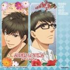 【アルバム】TV SUPER LOVERS MUSIC COLLECTION featuring Aki and Shima