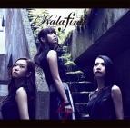 【主題歌】TV アルスラーン戦記 風塵乱舞 ED「blaze」/Kalafina 初回生産限定盤B