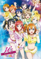 900【DVD】ライブ ラブライブ! μ's →NEXT LoveLive! 2014 ENDLESS PALADE