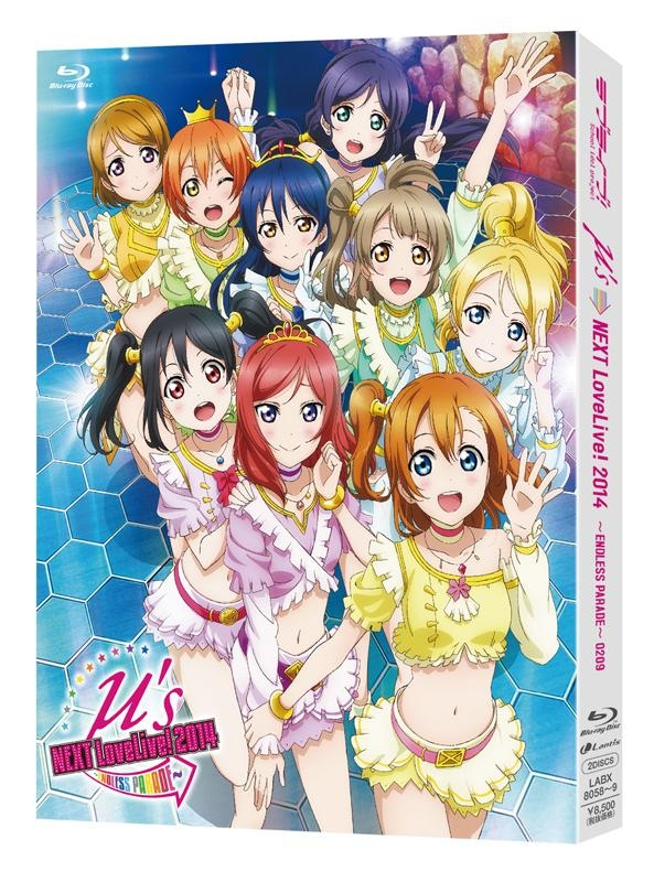 900【Blu-ray】ライブ ラブライブ! μ's →NEXT LoveLive! 2014 ENDLESS PALADE