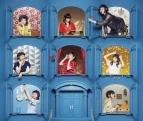 【アルバム】南條愛乃/ベストアルバム THE MEMORIES APARTMENT -Original- DVD付初回限定盤 アニメイト限定セット
