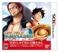 アニメイトオンラインショップ900【3DS】ワンピース ROMANCE DAWN 冒険の夜明け