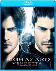 【Blu-ray】映画 バイオハザード:ヴェンデッタ BD&DVDセット