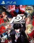 【PS4】ペルソナ5 新価格版